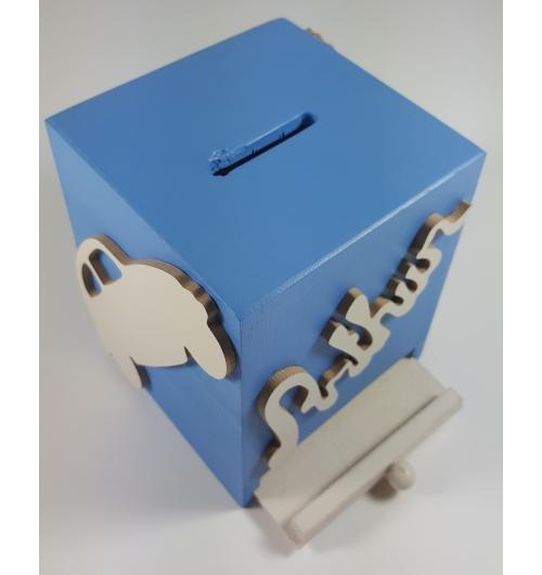 Tirelire - <p>Tirelire de votre enfant&nbsp;</p> <p>Hand Made, Made in France et r&eacute;alis&eacute; sur stand</p>