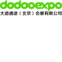 DADAOEXPO - Dadao Tongtu (Beijing) Expo Co., Ltd