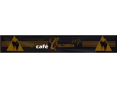 Café Colombia 100% - GALERIA ELDORADO - VINS & GASTRONOMIE