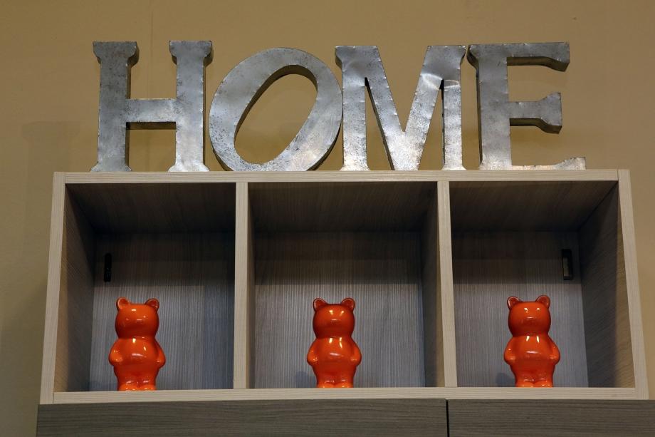 Home à la maison