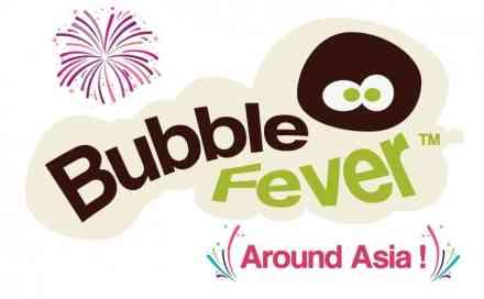 Bubble Fever Around Asia